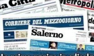 http://www.salernonotizie.net/wp-content/uploads/2017/03/rassegnastampa.jpg
